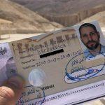 Der Luxor-Pass mit angehefteter Reisepass-Kopie. Foto: Lothar Ruttner
