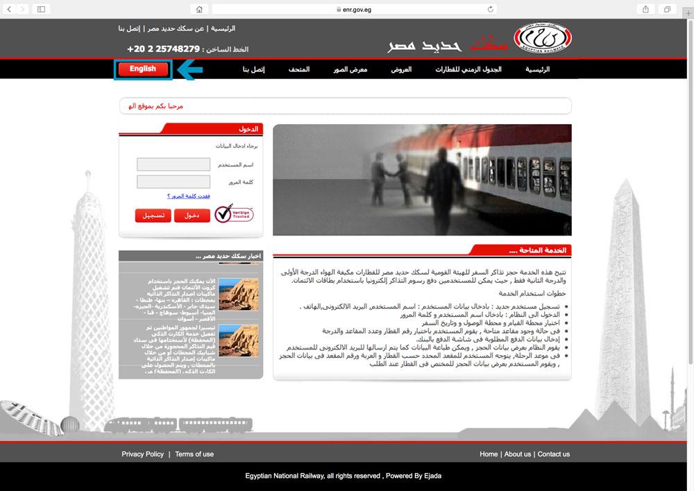 1. Auf der Website der Ägyptischen Staatsbahnen befindet sich links oben ein Button, mit dem auf die englischsprachige Version gewechselt werden kann.
